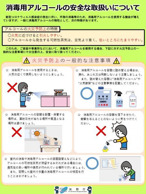 横須賀 コロナ 感染 情報