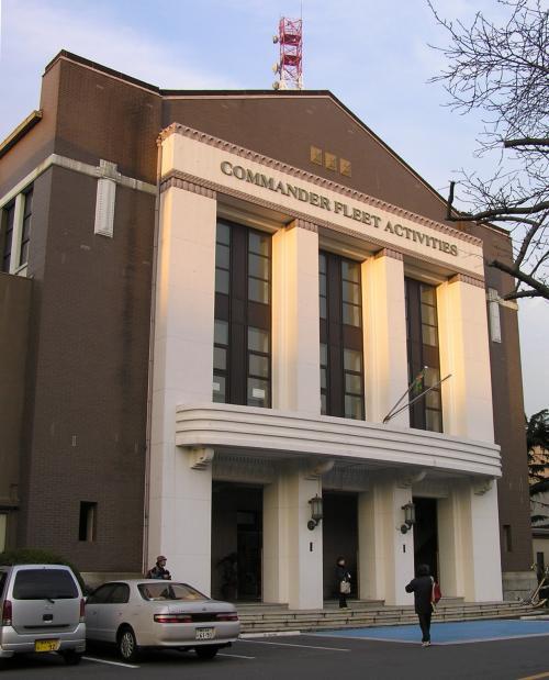 建物(旧横须贺镇守府会议所·横须贺海军舰船部庁舎)概要-日本遗图片