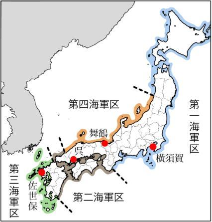Town -| which can sense pulse of Kure, Sasebo, the Maizuru - Japan